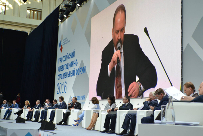 Панельная дискуссия «Строительная отрасль как драйвер устойчивого экономического роста России.  Новые правила игры в новой реальности»