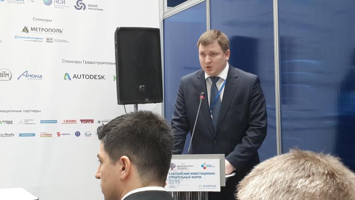 Повышение безопасности на стройплощадке с помощью BIM – опыт ГК Эталон  Выступает А.Г. Сидоров, директор НТЦ «Эталон»