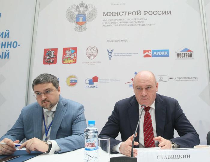 А.В. Белюченко (слева) и Л.О. Ставицкий – кураторы BIM в Министерстве строительства и ЖКХ